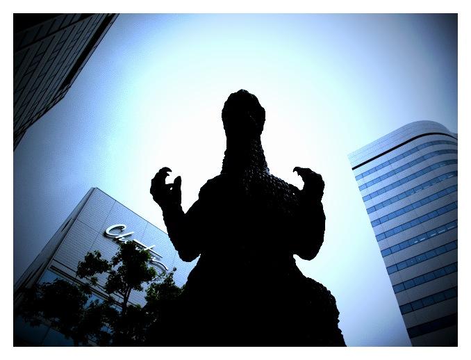 Foto di Godzilla